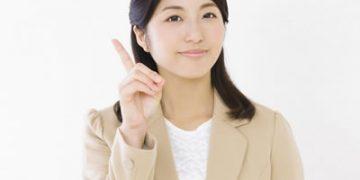 30代女性フリーターの就職先選び