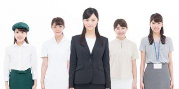 女性の就職先